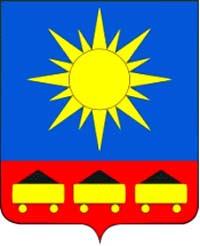 Герб города  Артём